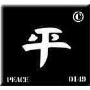 0149 reusable kanji / chinese writing peace stencil
