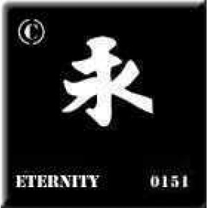 0151  reusable kanji / chines writing eternity stencil