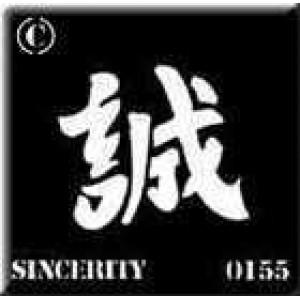 0155 reusable kanji / chinese sincerity stencil