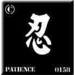 0158 reusable kanji / chinese writing patience stencil
