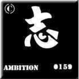 0159 reusable kanji / chinese writing ambition stencil