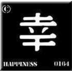 0164 reusable kanji / chinese writing happiness stencil