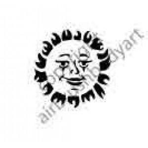 0412 sun king
