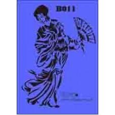 b11 xxl geisha stencil 250mm x 350mm